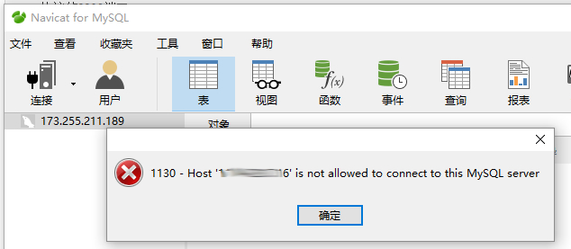 "1130 - Host ""IP地址"" is not allowed to connect to this MySQL server"