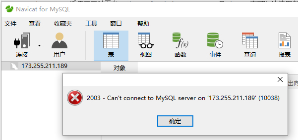 "2003 - Can\'t connect to MySQL server on ""IP地址""(10038)"